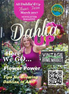 ADU March 2017 NM Cover